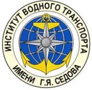 Институт водного транспорта им. Г.Я. Седова - логотип