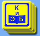 Оренбургский государственный университет - Колледж электроники и бизнеса - логотип