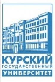 Курский государственный университет - логотип