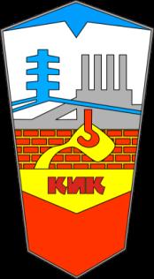 Краснотурьинский индустриальный колледж (ГАОУ СПО СО «КИК») - логотип
