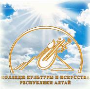 Колледж культуры и искусства Республики Алтай имени Г.И. Чорос-Гуркина - логотип