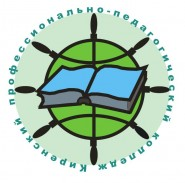 Киренский профессионально-педагогический колледж