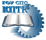 Кемеровский профессионально-технический колледж