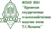 Курганская государственная сельскохозяйственная академия имени Т.С. Мальцева - логотип