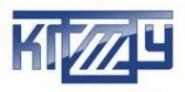Костромской государственный технологический университет - логотип