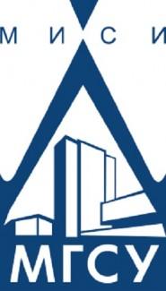 Национальный исследовательский Московский государственный строительный университет - логотип