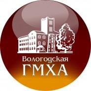 Вологодская государственная молочнохозяйственная академия имени Н.В. Верещагина - логотип