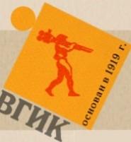 Всероссийский государственный университет кинематографии и. С.А. Герасимова - логотип