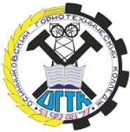 Осинниковский горнотехнический колледж - логотип