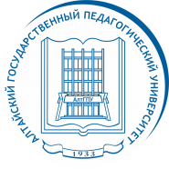 Алтайский государственный педагогический университет - логотип