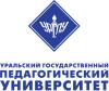 Уральский государственный педагогический университет - логотип