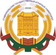 Ставропольский государственный аграрный университет - логотип