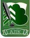 Арчединский лесной колледж - логотип