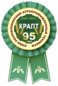 Коми республиканский агропромышленный техникум - логотип