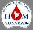 Богородский филиал Нижегородский медицинский колледж