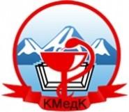 Камчатский медицинский колледж - логотип