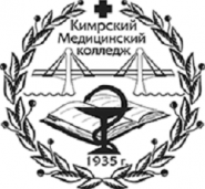 Кимрский медицинский колледж - логотип