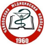 Чайковский медицинский колледж - логотип