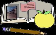 Опочецкий индустриально-педагогический колледж - логотип