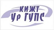 Курганский институт железнодорожного транспорта - логотип