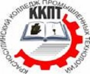 Красносулинский колледж промышленных технологий