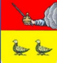 Пинежский индустриальный техникум - логотип