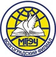 Волгоградский филиал Московского государственного гуманитарно-экономического университета - логотип
