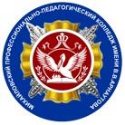 Михайловский профессионально-педагогический колледж имени В.В.Арнаутова - логотип
