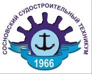 Сосновский судостроительный техникум
