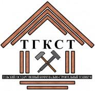 Тульский государственный коммунально-строительный техникум - логотип