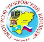 Покровский колледж - логотип
