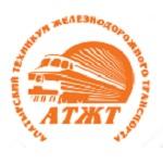 Филиал Самарского государственного университета путей сообщения в городе Алатыре - логотип
