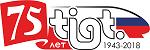 """Тайгинский институт железнодорожного транспорта - филиал ФГБОУ ВО """"Омский государственный университет путей сообщения"""""""