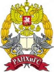 Тульский филиал Российская академия народного хозяйства и государственной службы при Президенте РФ