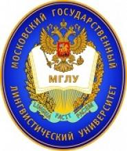Московский государственный лингвистический университет - логотип