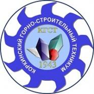 Коркинский горно-строительный техникум - логотип
