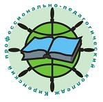 Киренский профессионально-педагогический колледж - логотип