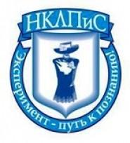 Новосибирский колледж лёгкой промышленности и сервиса - логотип