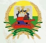 Сельскохозяйственный техникум г. Бугуруслана Оренбургской области - логотип