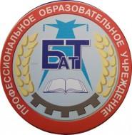 Белоглинский аграрно – технический техникум - логотип