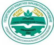 Курганинский аграрно - технологический техникум - логотип