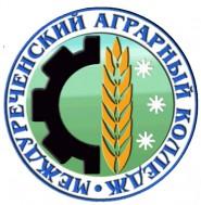 Междуреченский агропромышленный колледж - логотип