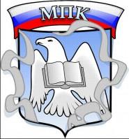 Мезенский педагогический колледж - логотип