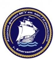 Амурский филиал Морской государственный университет имени адмирала Г.И. Невельского