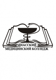 Миасский медицинский колледж - логотип