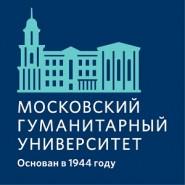 Московский гуманитарный университет (МосГУ) - логотип