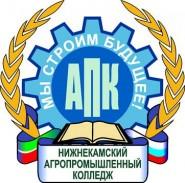 Нижнекамский агропромышленный колледж - логотип