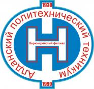 Нерюнгринский филиал Автономного учреждения РС(Я) «Алданский политехнический техникум» - логотип
