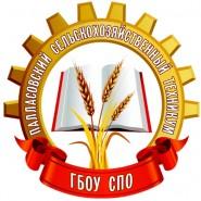 Палласовский сельскохозяйственный техникум - логотип