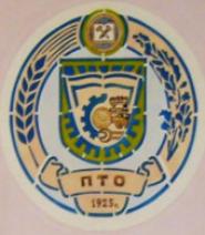 Профессиональное училище № 58 п.Дубовка